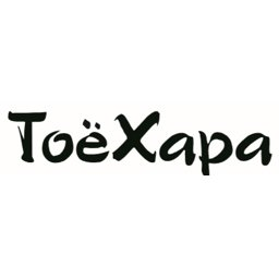 Тоёхара