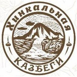 Казбеги