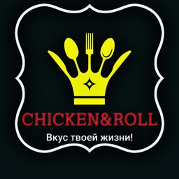 Chicken & Roll
