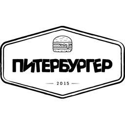 ПитерБургер