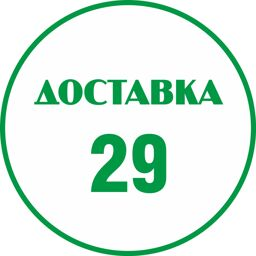 Доставка 29