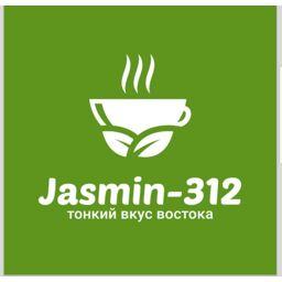 Жасмин 312