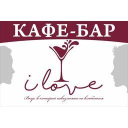 I Love Cafe