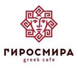 Гиросмира
